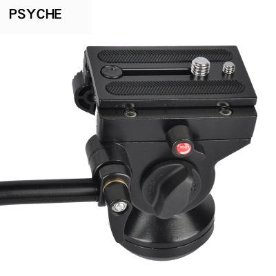 Chân giá đỡ  Wanmeisi PTZ Máy ảnh DSLR Máy ảnh chân máy Chụp ảnh chân dung 3D toàn cảnh Giảm xóc thủ