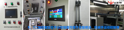 Mô-tơ Servo Hộp hệ thống điều khiển định vị servo / bước hai trục X, Y có thể được sử dụng cho ngành