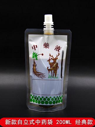 PAMPAS  Túi đứn Trung Quốc y học túi túi hút bao bì đặc biệt mới dày tự duy trì chất lỏng Trung Quốc