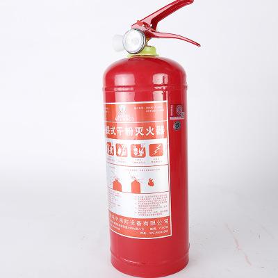 Bình chữa cháy Honghu Huaihai tiêu chuẩn mới, bình chữa cháy bột khô cầm tay ABC loại 1kg2kg3kg4kg5k