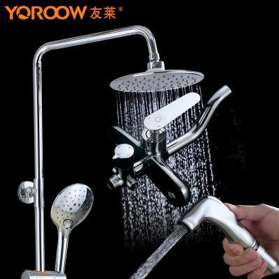 Yoroow vòi hoa sen Youlai vòi hoa sen với súng phun và chậu vệ sinh đồng chính cơ thể hàng đầu vòi h