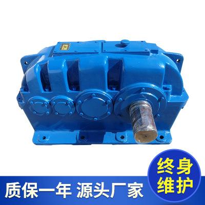 Sang số Zsy giảm cứng bề mặt giảm tốc độ Thay đổi giảm tốc Taixing giảm tốc hình trụ giảm tốc cứng