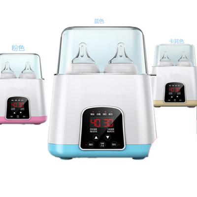 Máy giữ ấm sữa Sữa ấm điều chỉnh sữa bốn trong một ấm sữa nóng sữa thông minh cách nhiệt bình sữa tự