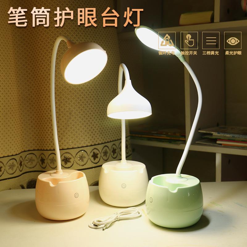 LINGPAN Đèn điện, đèn sạc Sáng tạo trụ giữ bút sạc đèn LED mắt đơn giản ba tốc độ cảm ứng đầu giường
