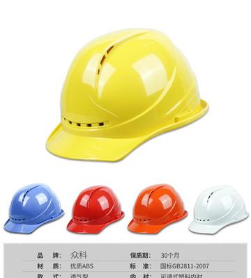 Nón bảo hộ Trang web mũ bảo hiểm an toàn tiêu chuẩn mùa hè PE xây dựng bảo hiểm lao động thoáng khí