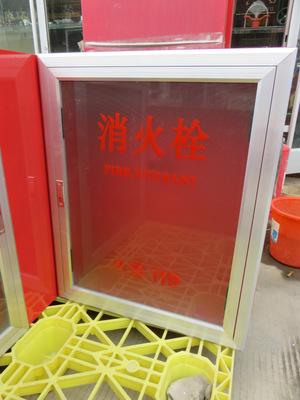 Hộp đựng vòi chữa cháy Bình chữa cháy bằng nhôm hộp 800x650x240mm Hộp cứu hỏa 1000 * 700 * 240