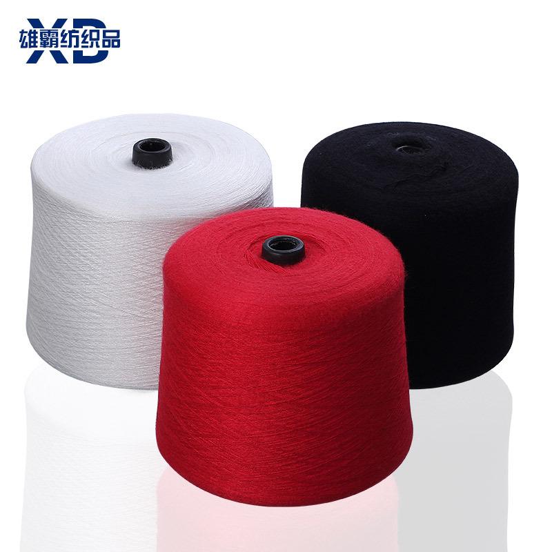 ZHENGCAI Sợi gai [Xiong] không có nút dính viscose nylon PBT thỏ lõi cashmere sợi sợi đàn hồi nhuộm