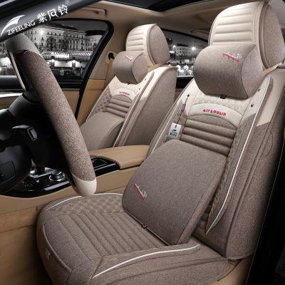 RUIJIE Đệm ngồi Mới bộ nhớ đệm bông đầu gối bốn mùa xe ghế vải lanh liền mạch đệm đặt Corolla Xuanyi