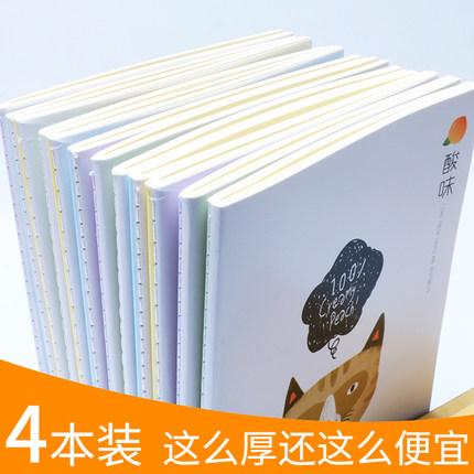Deli Sổ tay  Hiệu quả khâu máy tính xách tay A5 Notepad Nhật ký dày xe dòng sách B5 dòng này 16K lớn
