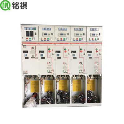 Tủ mạng cabinet Hoàn toàn kín tủ bơm hơi vòng mạng chuyển mạch tủ MQRM-12 tủ bơm hơi cao áp chuyển đ