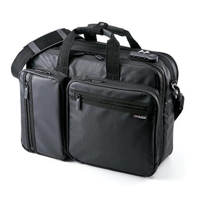 Túi xách đựng đa năng với dung lượng lớn dành cho nam .