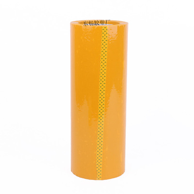 Băng keo đóng thùng  Vàng rộng 32cm bao bì hậu cần độ nhớt cao bảo vệ môi trường băng keo vàng bao b