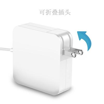 Đầu cắm sạc Amazon hot sale 60W45W85W cho bộ sạc máy tính xách tay Apple bộ sạc máy tính macbook