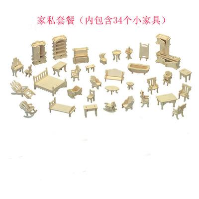 Tranh xếp hình 3D Xác thực 3D ghép hình câu đố ghép hình DIY play house Mini đồ nội thất đồ nội thất