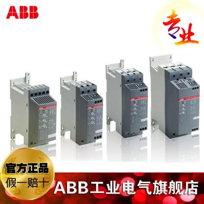 Mạch bo Bộ điều khiển động cơ thông minh ABB chống cháy nổ UMC100-FBP (ATEX); 10135282