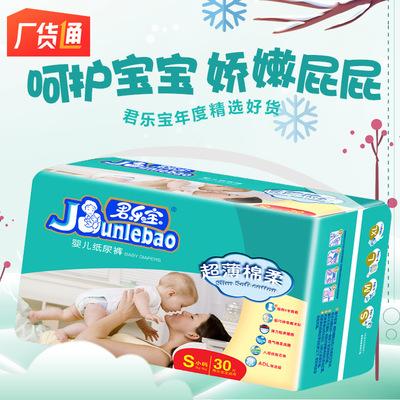 Tả vải Tã cho bé sơ sinh tã cho bé Jun Le Bao Lite thoáng khí toàn thân lõi không thể mua được tã bá