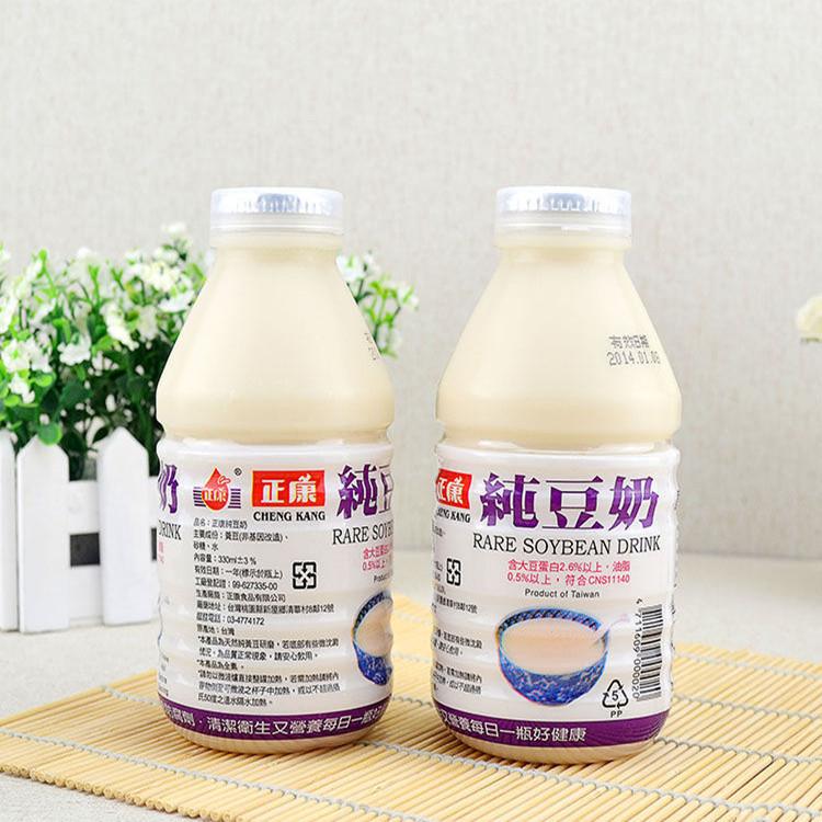 ZHENGKANG Máy làm kem, sữa chua, đậu nành Sữa đậu nành nguyên chất Đài Loan Trịnh Khang / sữa đậu nà