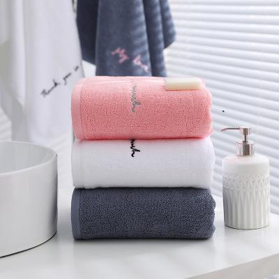 Khăn tắm Khăn tắm nhanh khô 70 * 140 cotton đôi dành cho người lớn siêu thấm mềm thẩm mỹ viện khăn t