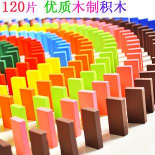 Đồ giảng dạy trẻ sơ sinh Khối hạt 120 khối gỗ xây cho trẻ sơ sinh trẻ sơ sinh giáo dục sớm đồ chơi g