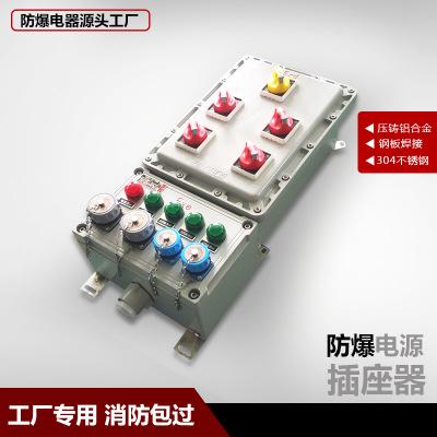 Hộp phân phối điện Hộp ổ cắm chống cháy nổ BXX52 lõi 380V5 không có bugi 100A hộp điều khiển mạch bả
