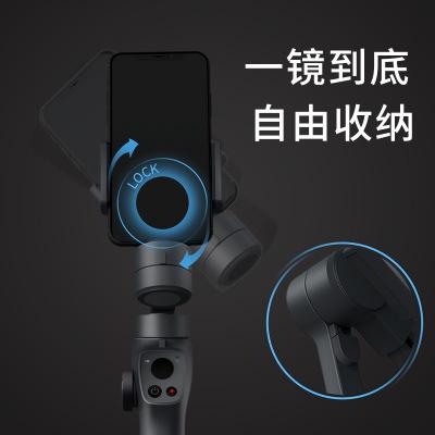 Chân giá đỡ  Bộ ổn định PTZ cầm tay FUNSNAP Máy ảnh thể thao Capture2 thông minh chống rung ba trục