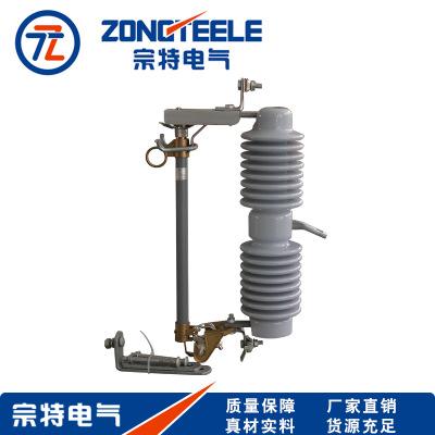 Cầu chì Cấu trúc kiểu xuất khẩu 33KV của Zonte là hợp lý Nhà máy trực tiếp hợp lý