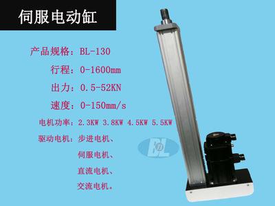Mô-tơ Servo Xi lanh điện hạng nặng Thanh đẩy Thanh đẩy điện lực đẩy lớn 11T / 15 tấn Xi lanh điện Se
