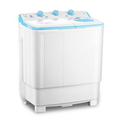 Máy giặt Shenhua (SHENHUA) Máy giặt xylanh đôi 8,5 kg Máy giặt hai thùng bán tự động XPB85-8158S