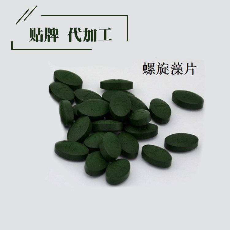 NLSX Thực phẩm chức năng Tảo Spirulina chế biến màng thực phẩm chức năng kẹo chế biến OEM