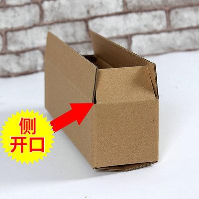 Thùng giấy Suyuan ba lớp đặc biệt cứng T11 ô đóng gói hộp carton Taobao chuyển phát nhanh thùng cart
