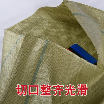 Bao dệt Nhà sản xuất bán buôn túi vải dệt thoi màu xám tiêu chuẩn thể hiện hậu cần trực tuyến gói cử