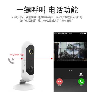 Camera giám sát Camera giám sát không dây Camera không dây giám sát pin năng lượng thấp Thiết bị nhì