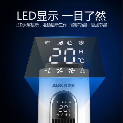 Quạt máy Quạt điều hòa không khí hộ gia đình quạt lạnh quạt đơn nước làm mát tháp quạt nước điều hòa