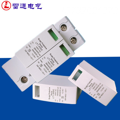 Hộp phân phối điện Thiết bị chống sét quang điện DC thiết bị chống sét cung cấp năng lượng chống sét