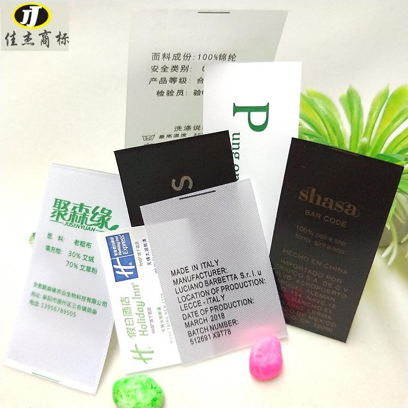 JJ tem mạc , logo Loại Neem Chất liệu dệt Sideband Thương hiệu độc lập Phạm vi ứng dụng Quần áo, may