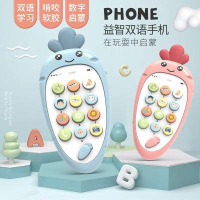 Máy học ngoại ngữ Trẻ em mô phỏng đa chức năng giáo dục mầm non điện thoại di động Bé thông minh âm
