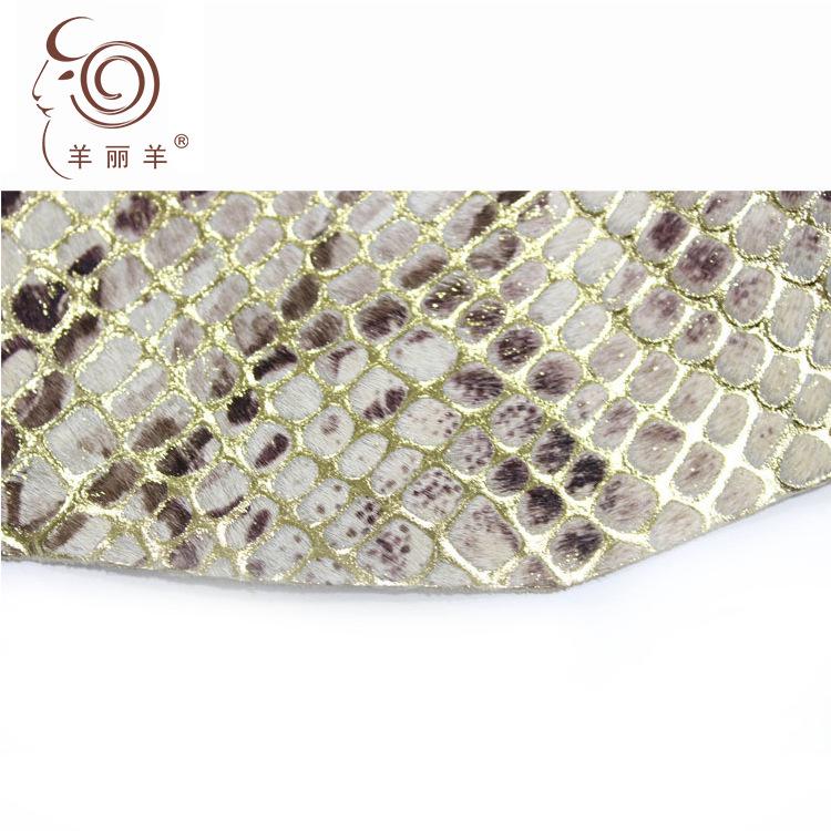 YANGLIYANG Da ngựa [Yang Li Yang] nhà máy nhập khẩu trực tiếp vật liệu lông ngựa cao cấp laser bronz