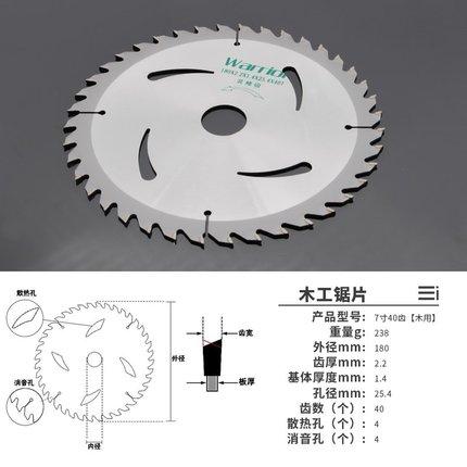 freud Hợp kim  Lưỡi cưa tròn mảnh đa năng chế biến gỗ cưa lưỡi 4 inch răng tốt tốc độ cao thép hợp k
