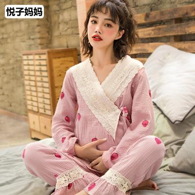 Trang phục bầu [Yuezi mẹ 1382] mùa hè mới thời trang bà bầu nhăn nheo gạc cotton điều dưỡng bộ đồ ng