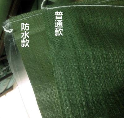 Bao dệt Màng màu xanh lá cây dệt không thấm nước túi da rắn túi quần áo hậu cần đóng gói Quảng Đông