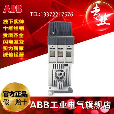 Mạch bo Bộ điều khiển khởi động mềm ABB Compact PSR45-600-70; 10070112