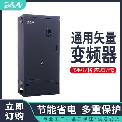 Thiết bị biến tần DSA Universal Vector Biến tần Nhà máy cung cấp động cơ hiệu suất cao ba pha biến t