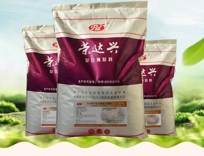 RONGDAXING Thức ăn cho bò Cung cấp bò thịt premix thức ăn vỗ béo bê thức ăn gia súc premix 5% vận ch