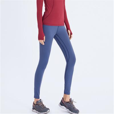 Đồ chống nắng mau khô Mùa thu đông 2019 mới của phụ nữ quần bó eo cao Thời trang châu Âu và Mỹ Quần