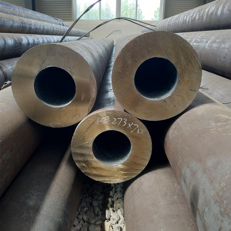 Ống thép Tại chỗ ống thép thứ 45 dày 45 # tường liền mạch ống thép nhỏ đường kính dày tường liền mạc
