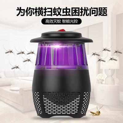 Đèn diệt muỗi  Nhà sản xuất đèn diệt muỗi LED im lặng bé lái bẫy muỗi trong nhà bay ruồi điện tử nhà
