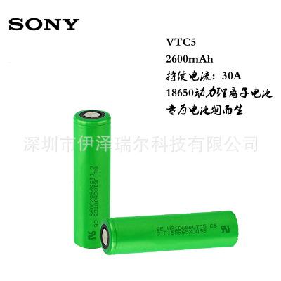 Pin Lithium-ion Sony / Sony VTC5 US18650VTC5 2600 mAh dung lượng pin lithium-ion 3.7V