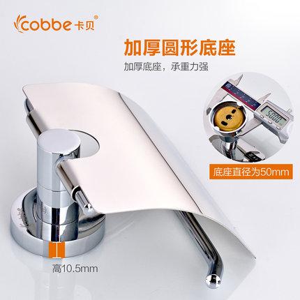 Cobbe Hộp giấy  Kabe tất cả khăn đồng giá phòng tắm Khăn khay vệ sinh giữ cuộn giấy vệ sinh và giữ h