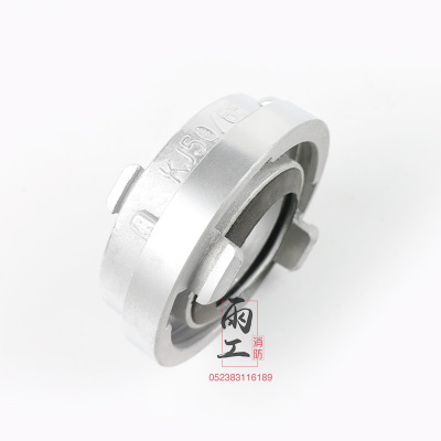 Vòi nước chữa cháy  Giảm giao diện 50 đến 65/65 đến 80 vòi chữa cháy với giao diện nút bên trong vòi