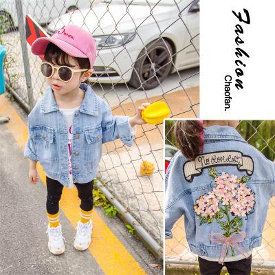 Trang phục Jean trẻ em Mùa xuân và mùa thu 2019 mới quần áo trẻ em Hàn Quốc cô gái thêu hoa áo khoác